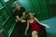 3KEY ROOMS - Стаите - The MaTRICK Стаята